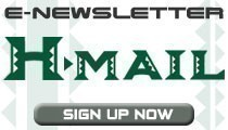 H-Mail e-Newsletter Signup